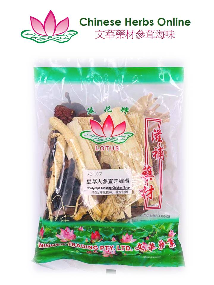Welcome to ChineseHerbsOnline