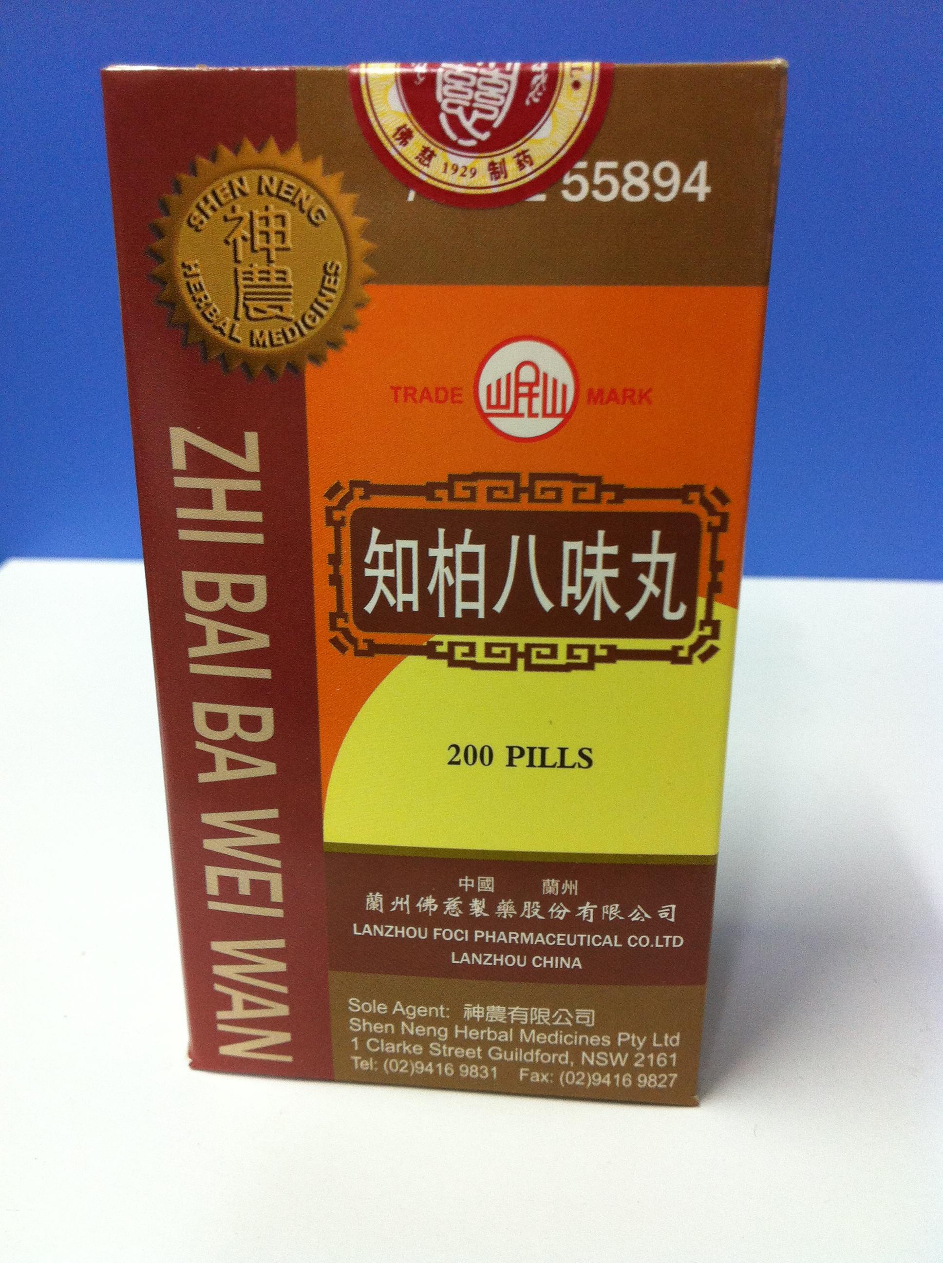 Zhi Bai Di Huang Wanlan Zhou Niu Wan