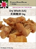 Dried Whelk (US) 美國螺頭 1kg