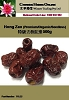 Hong Zao/Red Date(AA/Organic/Seedless)特級去核紅棗 500g#