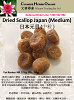Dried Scallop Japan (Conpoy) Medium  1kg  日本元貝 (中粒 )