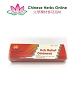 999 Itch Relief Ointment (Pi Yan Ping) 20g (AUST.L)  皮炎平