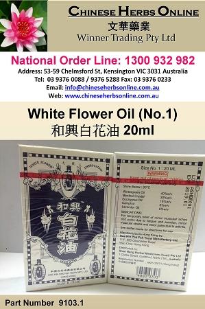 White flower oil no1 austl 20ml 20 white flower oil no1 austl 20ml mightylinksfo