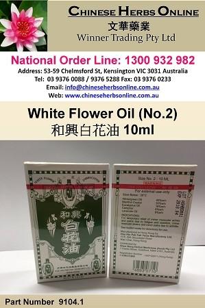 White flower oil no2 austl 1010ml white flower oil no2 austl mightylinksfo